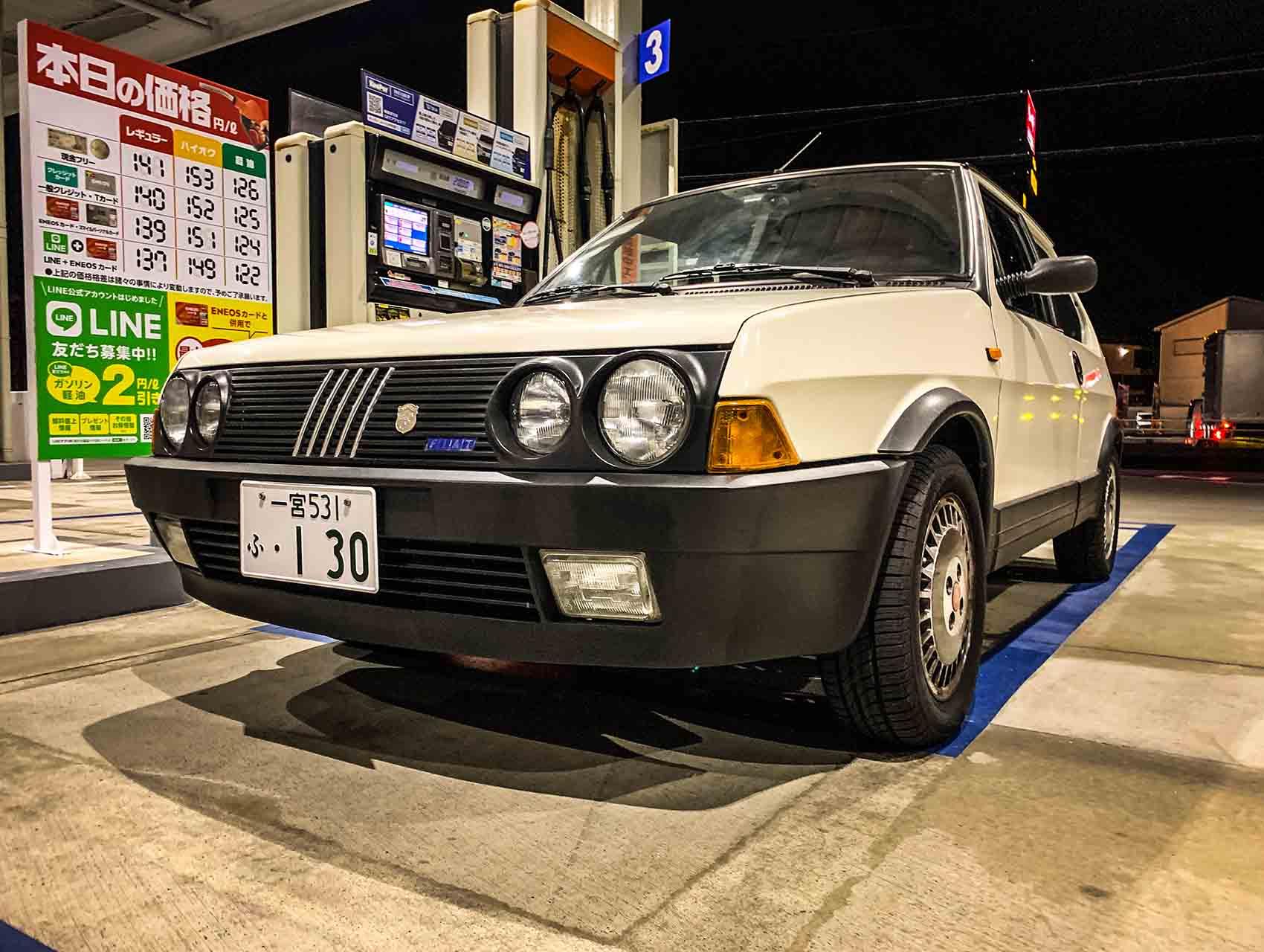 Fiat Ritmo Abarth Japan Club Italia